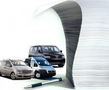 Автономера, рамки для автономеров, запчасти, документы