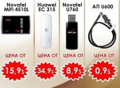Novatel Wireless MiFi 4510L
