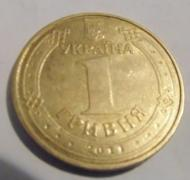 Продам монету 1 гривна Володимир Великий