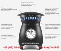 Защита от комаров для дачи, прибор от комаров Мострап 64